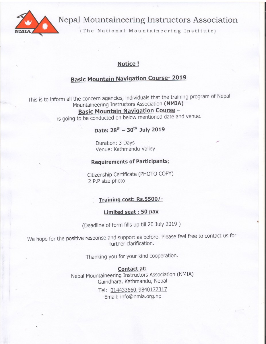 Notice for Basic Mountain Navigation Course