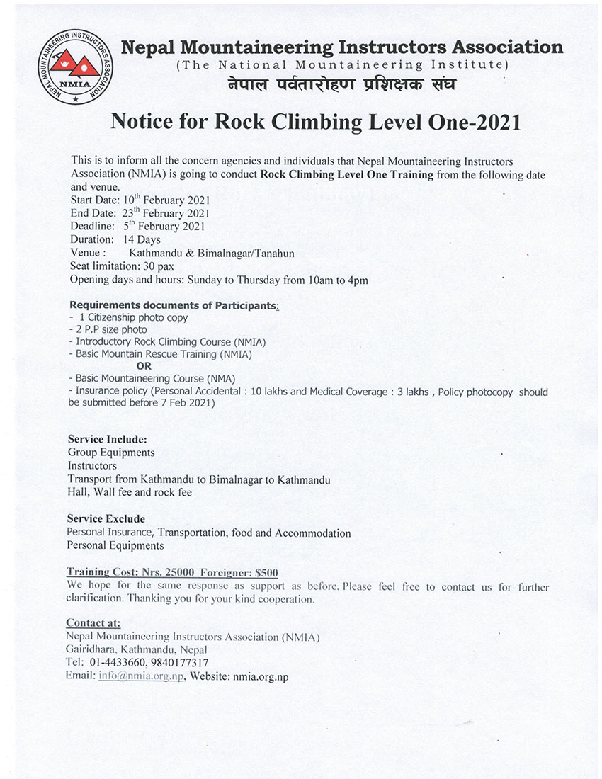 Rock Climbing Level One Training